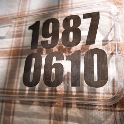1987년 6월 10일 민주항쟁 젤리 케이스