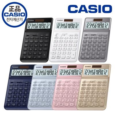 카시오 컬러 계산기 JW-200SC