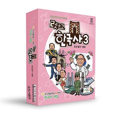 렛츠고 한국사 3(조선말기~현대) [보드게임/한국사게임/역사게임]
