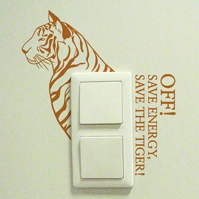 호랑이 (완제품B타입) (멸종동물 스위치스티커) 그래픽스티커 에너지절약 포인트 시트지