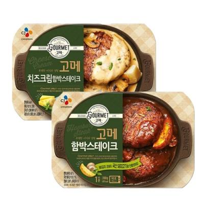 CJ 함박스테이크x5개+치즈크림함박스테이크x5개
