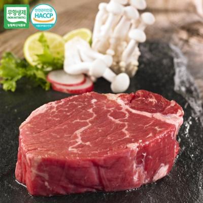[안심한牛] 무항생제 한우 안심 400gx2팩(1등급이상)