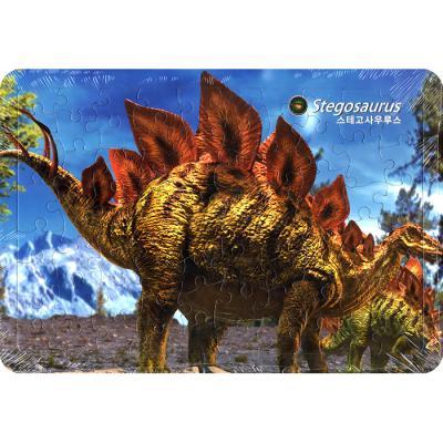 80조각 판퍼즐 - 스테고사우루스