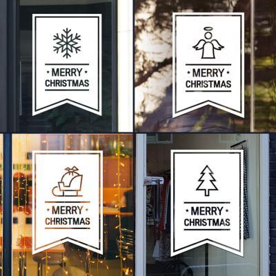 제제데코 크리스마스 눈꽃 스티커 장식 CMS4J181