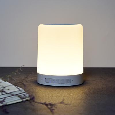LED 무드등 휴대용 블루투스 스피커 무선 수유등겸용
