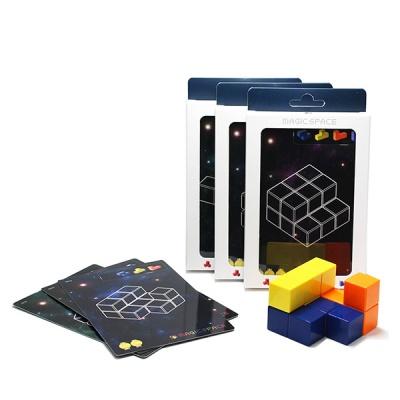 [매직큐브] 3D 입체퍼즐 카드 / 난이도 선택