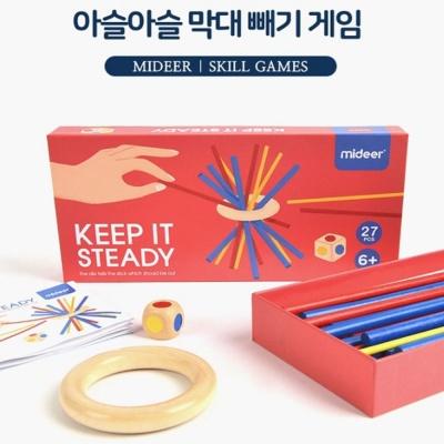 유아 집중력 소근육 발달 막대기 뽑기 게임 놀이 세트