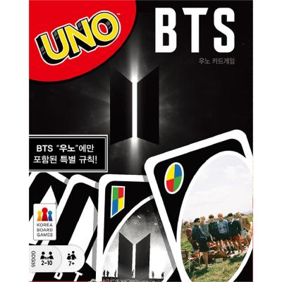 BTS 우노 카드 보드게임