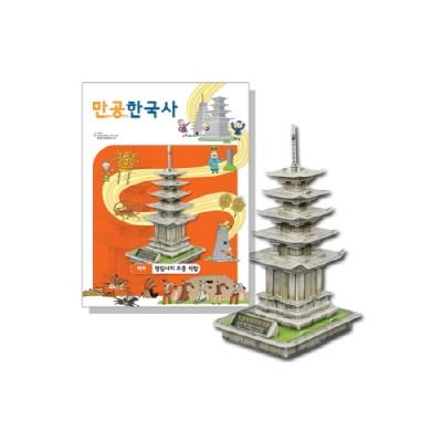 [만공한국사] 백제_정림사지 오층 석탑