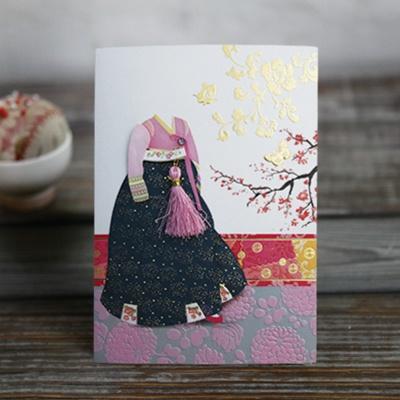 감사카드  전통카드 연하장 분홍 노리개 한복 FT211-4