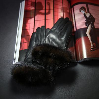 [더로라]여성용 가죽 장갑- 밍크트리밍 G705