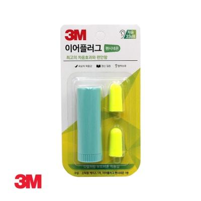 3M 이어플러그 팬시네온 (민트)