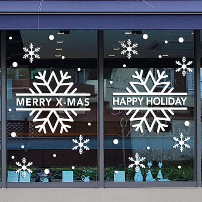 제제데코 크리스마스 눈꽃 스티커 장식 CMS4J180