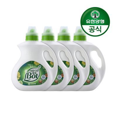 [유한양행]아름다운 세탁세제BOL 액체(일반) 2.8L 4개