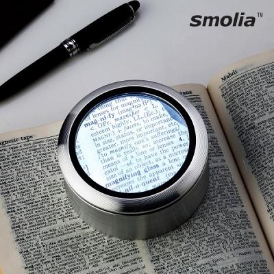 [스몰리아] USB충전식 LED확대경 돋보기 XC 보급형