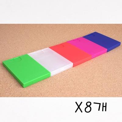 컬러 명함 카드 케이스(색상랜덤)X8개 신용카드 수납