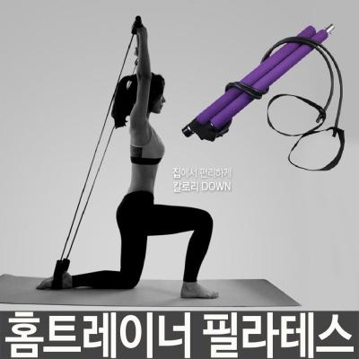 홈트레이너 필라테스 요가 전신운동 허리 복부 허벅지