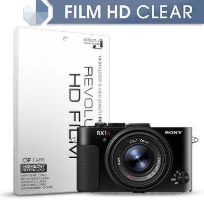 [프로텍트엠/PROTECTM] 레볼루션HD 올레포빅 고광택 액정보호필름 2장 디지털카메라 CAMERA SONY 소니 DSC-RX1RM2