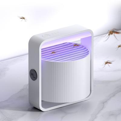 플랜룩스 모트리 LED 가정용 모기 퇴치기 포충기