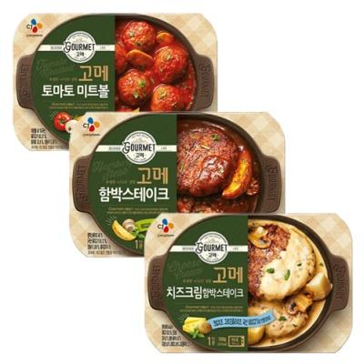 CJ (함박+미트볼+치즈크림함박)x각3개