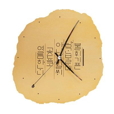 [퍼니피쉬] 한글시계 - 용비어천가