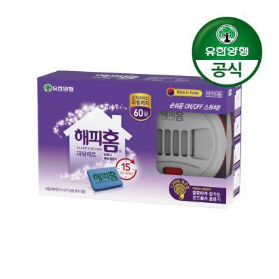 해피홈 New 파워매트형 전기훈증기+리필 60매