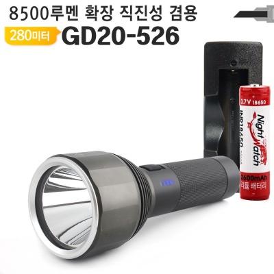해루질 LED랜턴 GD20 526써치라이트 탐조등 LED후레쉬