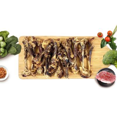 비앤랩 눈건강 오리 도가니 300g 수제간식 강아지간식