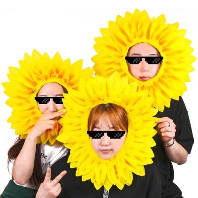 갓샵 핵 인싸템 해바라기 꽃 얼굴 가면 응원용품 소품