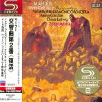 SYMPHONY NO.2 RESURRECTION/ ZUBIN MEHTA [SHM-CD]