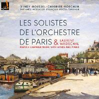 FRENCH CHAMBER MUSIC WITH WINDS/ LES SOLISTES DE L`ORCHESTRE DE PARIS [20세기 프랑스 목관 실내악곡집 - 파리 오케스트라 관악 주자 5인]
