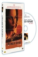 월드 아파트 [A WORLD APART] [16년 4월 영화인 프로모션]