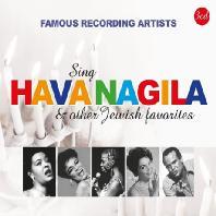 SING HAVA NAGILA & OTHER JEWISH FAVORITES