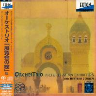 PICTURES AT AN EXHIBITION/ ORCHES TRIO [SACD HYBRID]