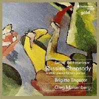 RUSSIAN RHAPSODY & OTHER PIECES FOR TWO PIANOS/ BRIGITTE ENGERER, OLEG MAISENBERG [HM GOLD] [라흐마니노프: 러시아 주제에 의한 랩소디 - 2대의 피아노를 위한 작품집]
