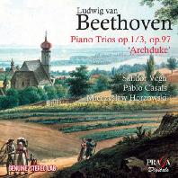 PIANO TRIOS NOS.3 & 7/ SANDOR VEGH, PABLO CASALS, MIECZYSLAW HORSZOWSKI [베토벤: 피아노 트리오 & 대공 - 호르소프스키, 베그, 카잘스]