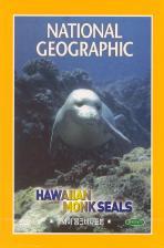 하와이 몽크 바다표범 [HAWAIIAN MONK SEALS]