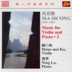 MUSIC FOR VIOLIN AND PIANO 2/ HSIAO0-MEI KU, NING LU