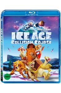 아이스 에이지 5: 지구 대충돌 [오리지널 캐릭터 스티커 인팩 한정판] [ICE AGE: COLLISION COURSE]