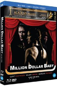 밀리언 달러 베이비 BD+DVD [MILLION DOLLAR BABY]