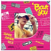 BOUT YOU: 동해 VER [미니 2집]