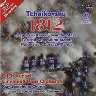 1812 OVERTURE ETC/ ERICH KUNZEL [SACD HYBRID]