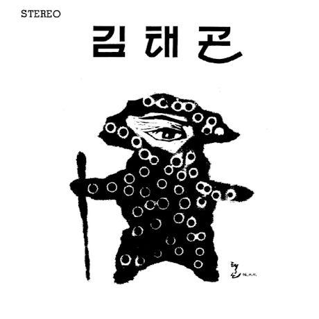 창작 11곡집 [LP 미니어쳐]