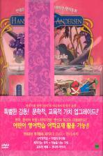 안데르센 패키지 2 [나이팅게일+마법의 부싯돌+돼지치는 왕자+하늘을 나는 가방+교수와 벼룩+전나무 이야기+영어동화책]