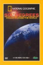 지구를 위협하는 6도의 비밀: 내셔널 지오그래픽 [SIX DEGREES COULD CHANGE THE WORLD]