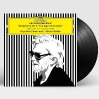 SYMPHONY NO.2 `THE AGE OF ANXIETY`/ KRYSTIAN ZIMERMAN, SIMON RATTLE [크리스티안 지메르만: 번스타인 교향곡 2번 <불안의 시대>] [180G LP]