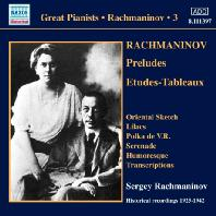 SOLO PIANO RECORDINGS 3/ SERGEI RACHMANINOV [GREAT PIANISTS]