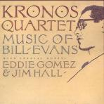 MUSIC OF BILL EVANS [WITH EDDIE GOMEZ & JIM HALL]
