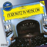 HOROWITZ IN MOSCOW [THE ORIGINALS] [블라디미르 호로비츠: 모스크바 1986]
