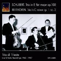 TRIO OP.100 & TRIO OP.1-3/ TRIO DI TRIESTE [슈베르트 & 베토벤: 현악 삼중주]